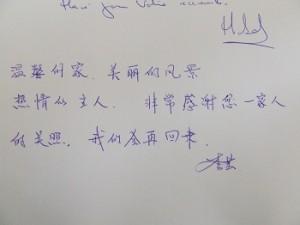 Michel & Yun (3)